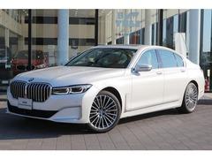 BMW 7シリーズ の中古車 740d xドライブ ラグジュアリー ディーゼルターボ 4WD 茨城県つくば市 969.9万円
