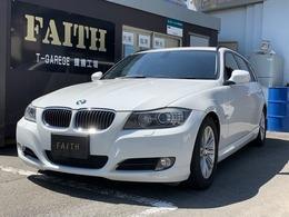 BMW 3シリーズツーリング 325i