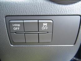 環境と燃費にやさしいアイストップに安全な走行をサポートする横滑り防止機能・スマートシティブレーキサポートなどなど装備充実☆