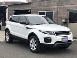 ランドローバー レンジローバーイヴォーク SE プラス 4WD