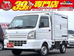 スズキ キャリイ 660 冷凍車 1WAY -20℃設定・キーレス・パワーウィンドウ
