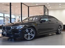 BMW 7シリーズ 750i Mスポーツ 左HサンルーフHUDリアコンフォート認定保証
