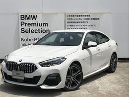 BMW 2シリーズグランクーペ 218d Mスポーツ エディション ジョイプラス ディーゼルターボ 1オーナーハイラインPKGナビPKG黒革ACC