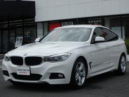 BMW 3シリーズグランツーリスモ 320i Mスポーツ DTV コンフォトアクセス Iセーフティ