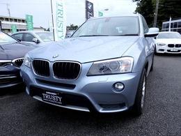 BMW X3 xドライブ20i ハイラインパッケージ 4WD Xライン オイスター革 クルコン 1年保証