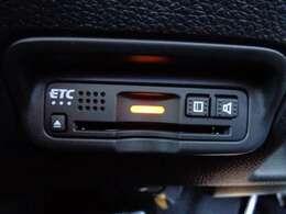 快適なドライブには欠かせません!便利なETC付き。ご契約時には別途ETCセットアップ費用を頂いております。