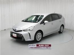 トヨタ プリウスα 1.8 S レンタカーUP トヨタセーフティーセンス