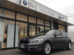 BMW 1シリーズ 118d スタイル 弊社下取車パーキングサポートHDDナビ