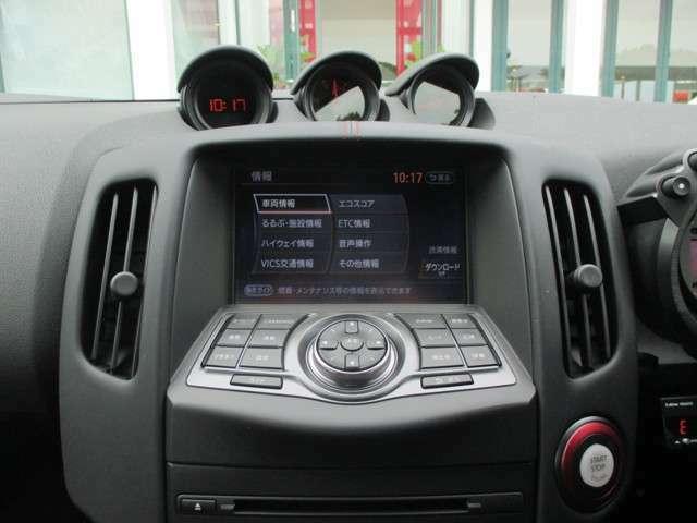 NissanConnect(カーウイングス)ナビゲーションシステム(地デジ内蔵・HDD方式) 高精細7インチワイドVGAディスプレイ マルチファンクションスイッチ タッチパネル併用操作 ハンズフリーフォン VICS(FM多重)