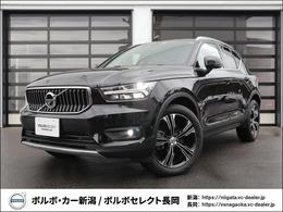 ボルボ XC40 T4 AWD インスクリプション 4WD 純正ナビ・本革レザー・360°カメラ・ETC