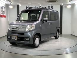 ホンダ N-VAN 660 +スタイル クール ホンダセンシング 4WD