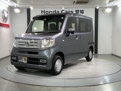 ホンダ N-VAN の中古車 660 +スタイル クール ホンダセンシング 4WD 愛知県豊川市 164.8万円