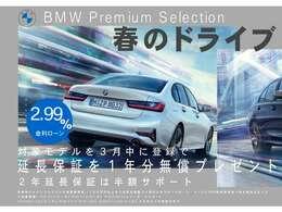 BMW正規ディーラー 株式会社モトーレン神戸BMWPremiumSelection姫路店です。姫路市中地南町65が住所となります。姫路バイパス中地インターを降りてすぐの所にございます。是非ご来店下さい!