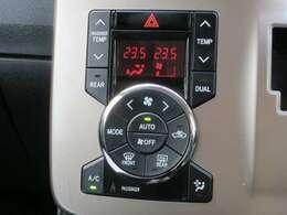 デュアルエアコンとは、運転席と助手席で、個別に温度設定ができる機能です。気温の感じ方は、人それぞれ違うもの。乗る人に優しい機能ですね。