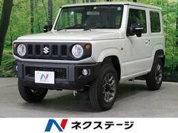 スズキ ジムニー 660 XC 4WD 届出済未使用 ターボ 社外ナビ 衝突軽減