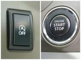 アイドリングストップスイッチとプッシュエンジンスターター