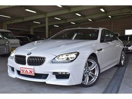 BMW 6シリーズグランクーペ 640i Mスポーツパッケージ ハーフレザーシート・メーカーナビ