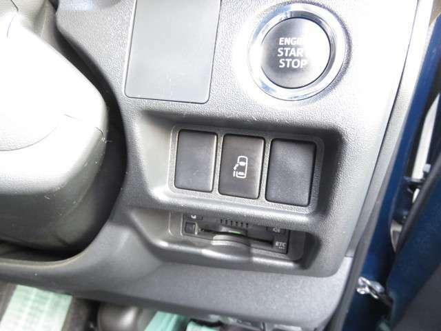 スマートキー&プッシュスタート!パワースライドドアも搭載しています。パワスラはオンオフスイッチも付いています。