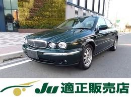 ジャガー Xタイプ 2.0 V6 禁煙車ウッドパネル本革電動シート純正ナビ