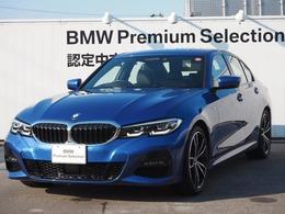 BMW 3シリーズ 320i Mスポーツ デビューPKG コンフォートPKG HUD 黒革