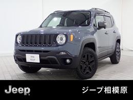 ジープ レネゲード デザートホーク 4WD アンヴィル限定50台 SDナビ 認定中古車