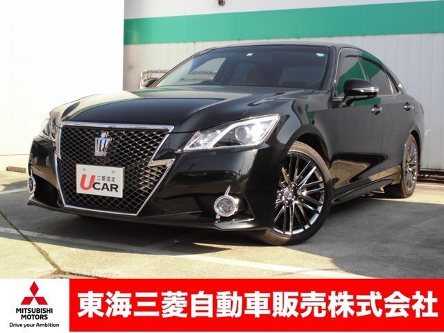 当店の在庫をご覧いただき有難うございます。静岡県沼津市にあります、三菱ディーラーのクリーンカー沼津でございます。当店は三菱車を中心に良質なお車を展示販売致しております。