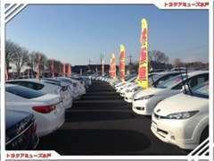 トヨタ車メインですが、様々なメーカーのお車を取り揃えております。程度の良いお車を厳選仕入れしてお客様をお待ちしています!