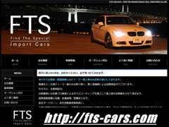 当社HPはこちら!→ http://fts-cars.com/