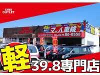 カインドアウトレット山武成東 50万以下軽専門店 ルークス/タント/モコ/ワゴンR