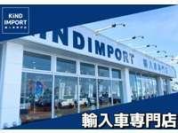 KiND IMPORT千葉 蘇我インター輸入車専門店 フォルクスワーゲン/ボルボ/プジョー