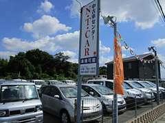 売約済み車両はすぐに取り消し、新しい在庫を随時出品しています。お客様に喜んで満足頂ける取引を目指します!!