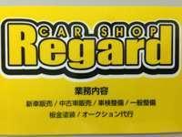 (株)リガード null