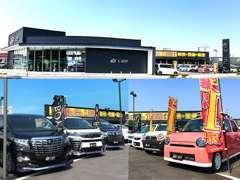 ★常時200台展示中★人気の軽・コンパクト・SUV・ミニバンまで豊富にラインナップ!あなたの欲しい1台がきっと見つかる♪