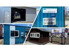 当社はカーセンサーアフター保証加盟店です。全国どこでも認証又は指定工場で保証修理が受けられます。