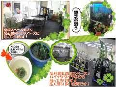 緑が多く、ゆっくりとくつろげる広々とした空間になってます♪ぜひお気軽にお越しください☆スタッフ一同お待ちしてます!