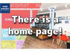 ■カインドホームページリニューアル■店舗情報やスタッフ紹介、スタッフブログなどを公開中「カインドアウトレット」で検索