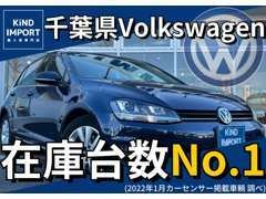 ■KiND IMPORT千葉蘇我インター輸入車専門店■総在庫50台を取り揃えております。