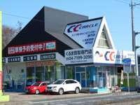 カークル 16号野田店