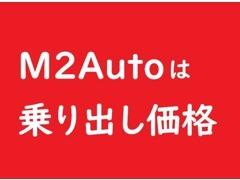 当店の展示場です。随時20台以上のお車を展示しております。自由にご観覧ください。