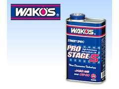 納車整備時、使用オイルはWAKO'SのプロステージS(100%化学合成油 )です!こだわりのオイルです!