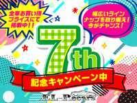 エル・レカーズ 野田2号店 null
