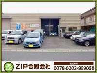 ZIP(ジップ) null