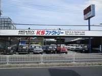 株式会社KSファクトリー 千葉北店 null