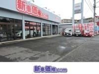 新車価格.Com null