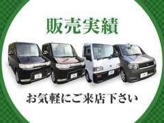 ホンダ・日産・スズキなど国産メーカーの注文販売もいたします。