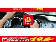 当店のHPになります!お得な情報や、スタッフブログもございますので、是非遊びに来て下さい^^http://process-auto.jp/
