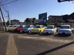 車両オーダーも可能!専用スマホページ『http://r-shop.spcar.jp』もございます。是非、ご覧くださいませ!