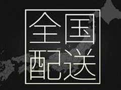 ☆★日本全国どこでもご納車致します☆★遠方販売OK♪詳しくはお気軽にお問合せください☆★