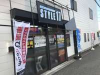 STYLE17 null