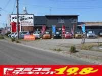 コミコミ19.8(プロセスオート) 青山店
